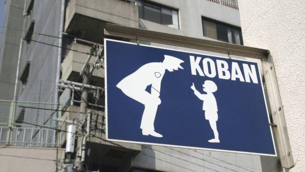 caseta koban japón